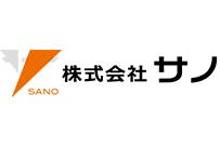 株式会社サノ